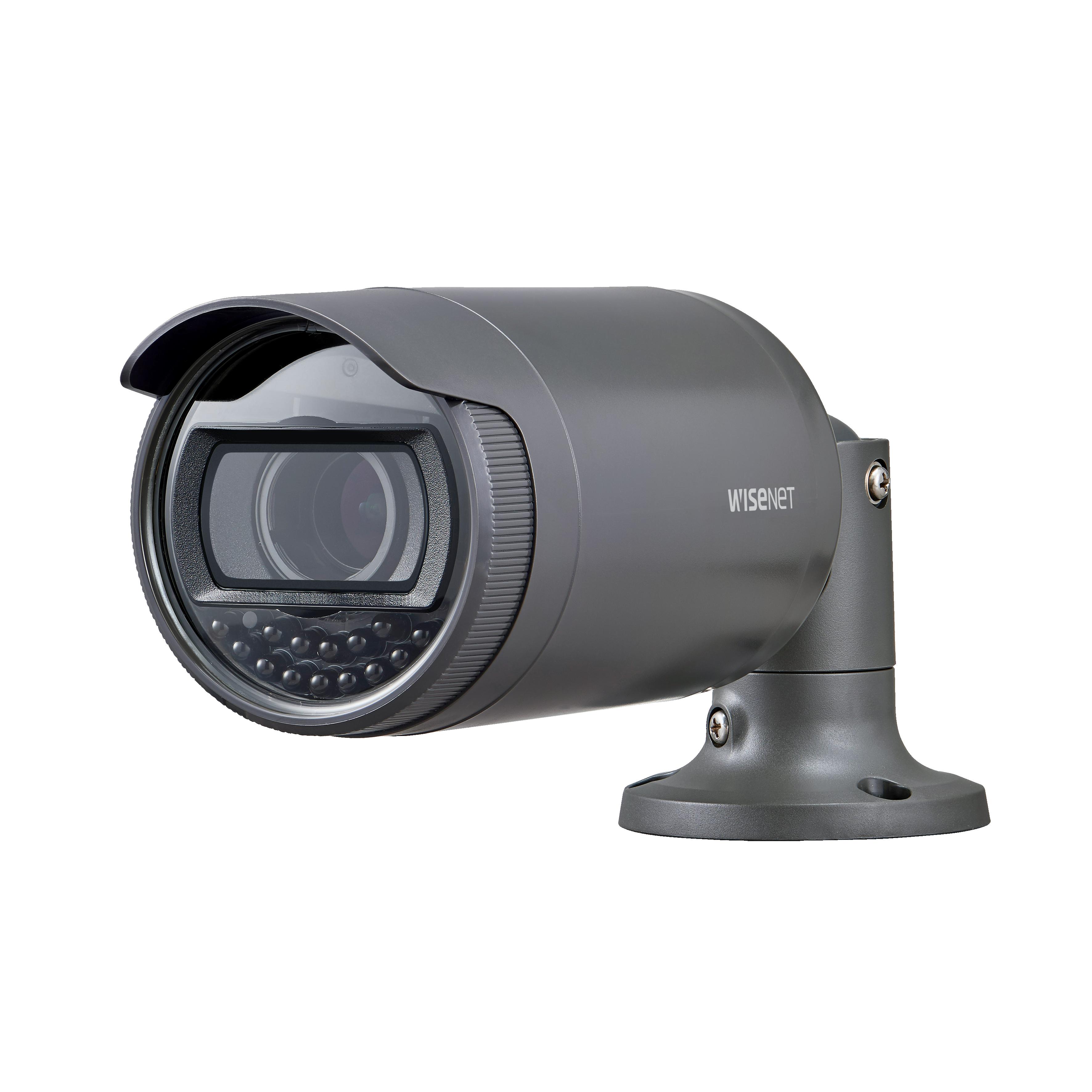 Kamera sieciowa 2MP tubowa