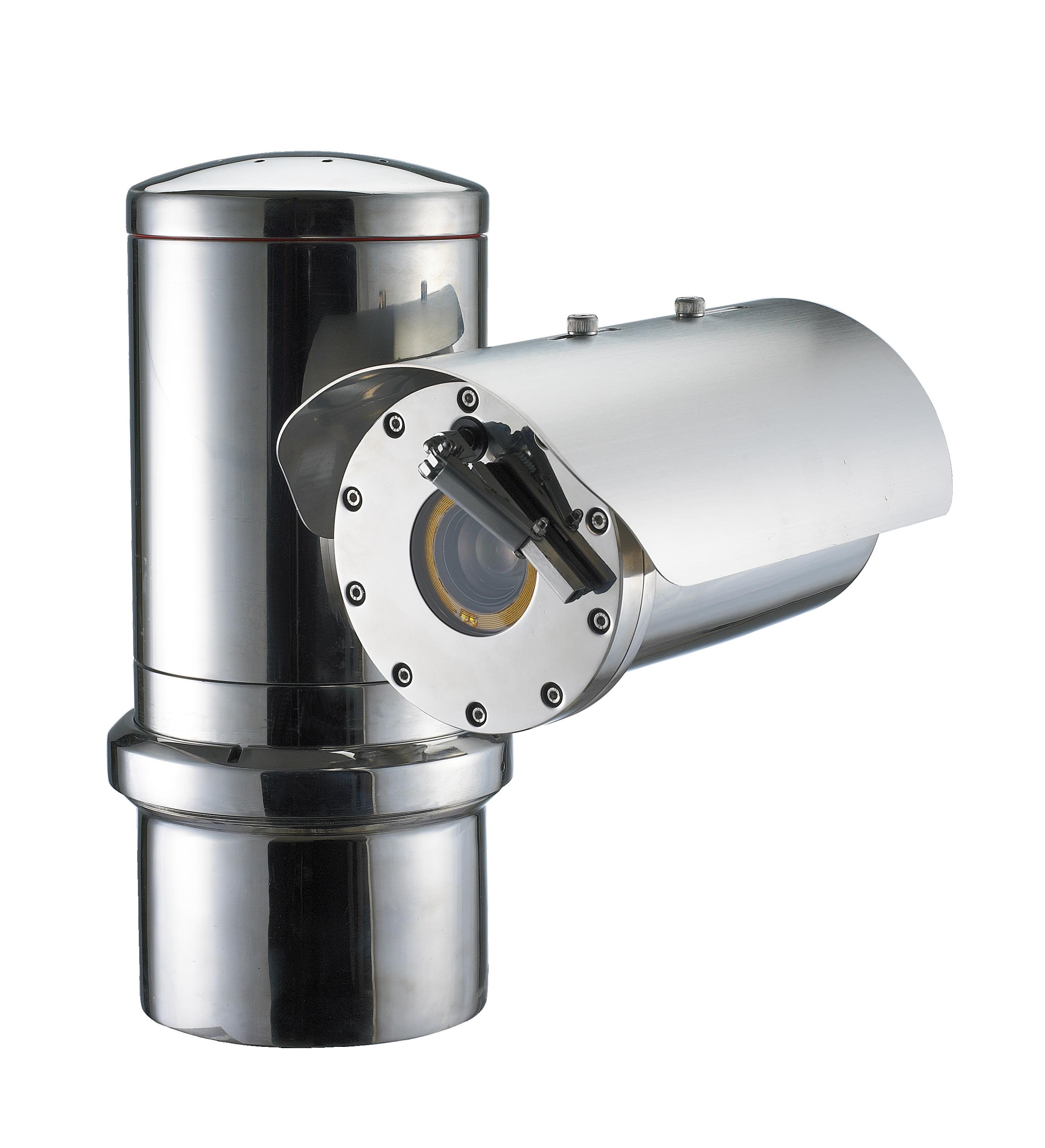 Kamera sieciowa IP 2MP przeciwwybuchowa