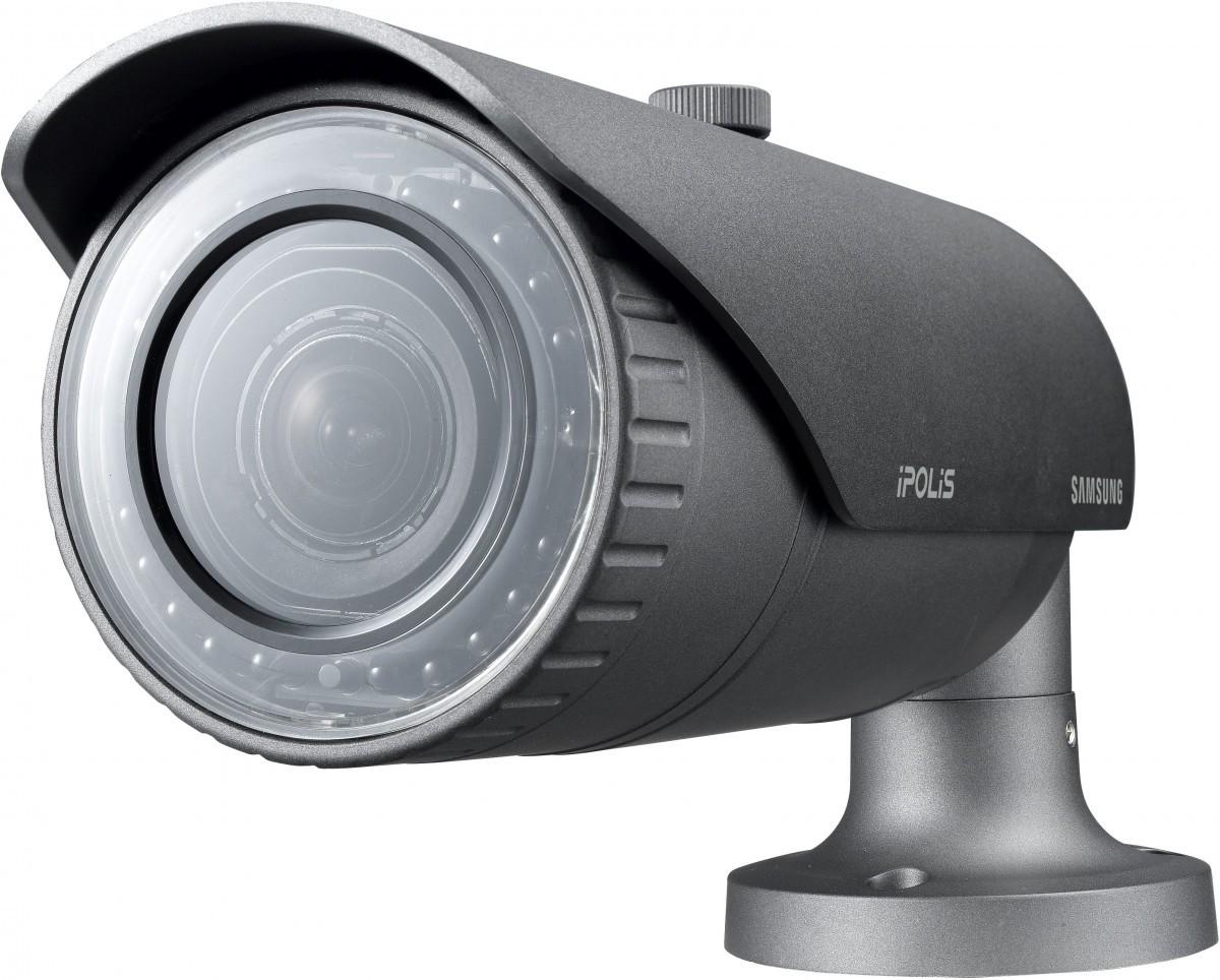 Kamera sieciowa IP 2MP tubowa